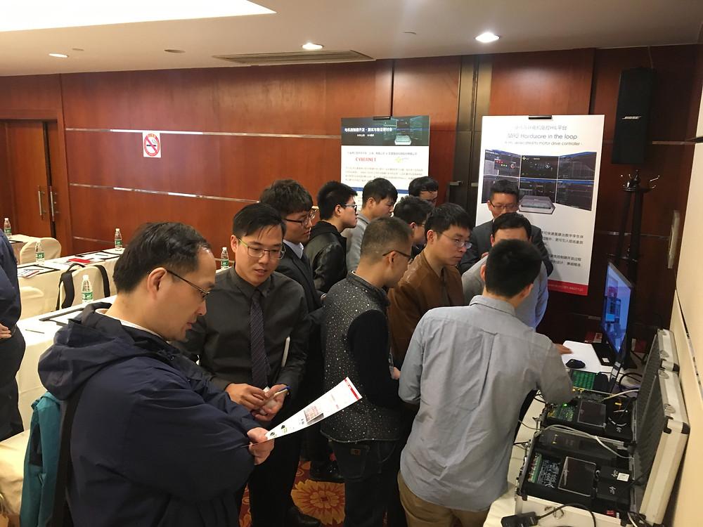 電機控制器開發、測試與驗證研討會-上海站-2