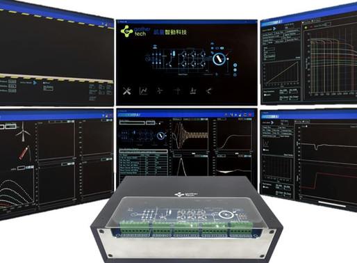 新一代MR系列(MR2)硬體在線迴路系統上市