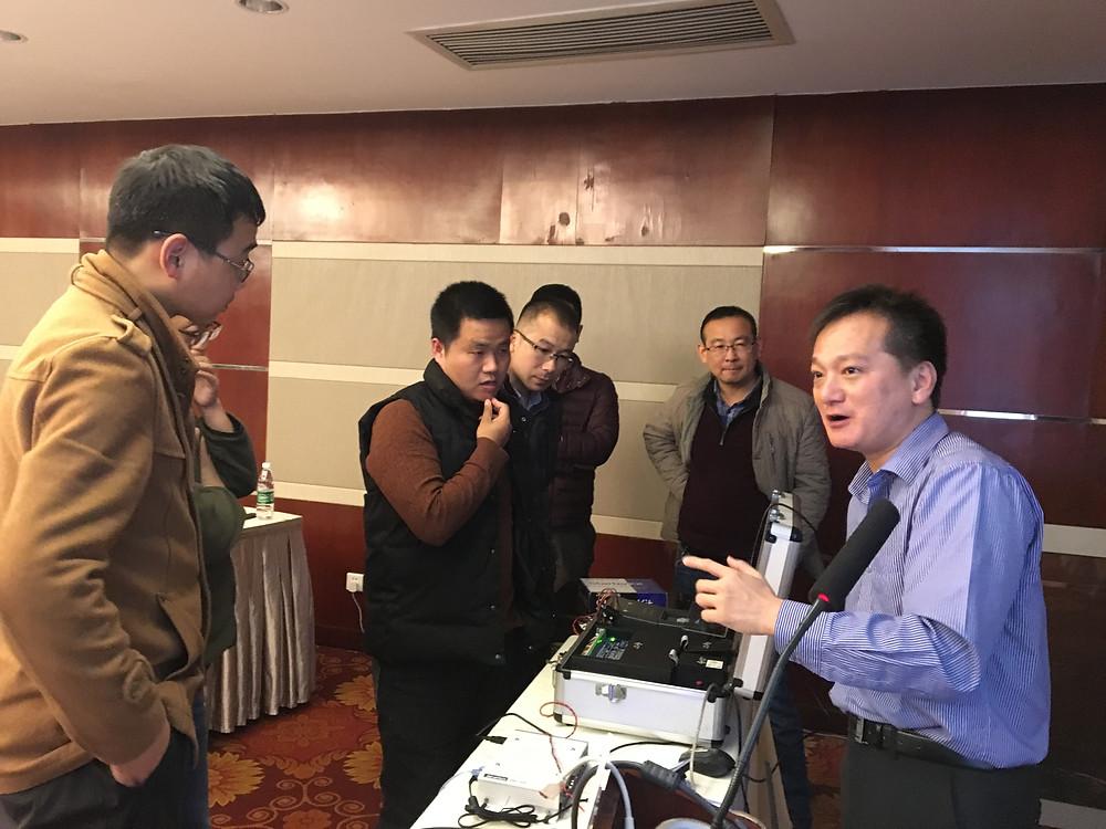 電機控制器開發、測試與驗證研討會-上海站-3