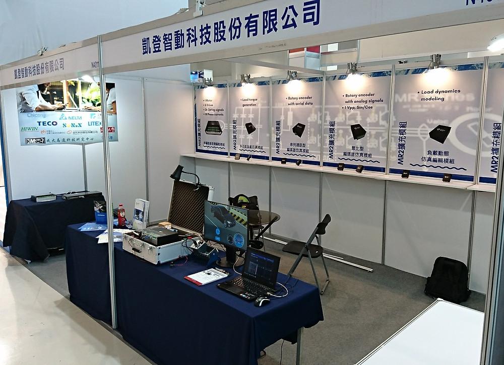 2018高雄自動化工業展會場
