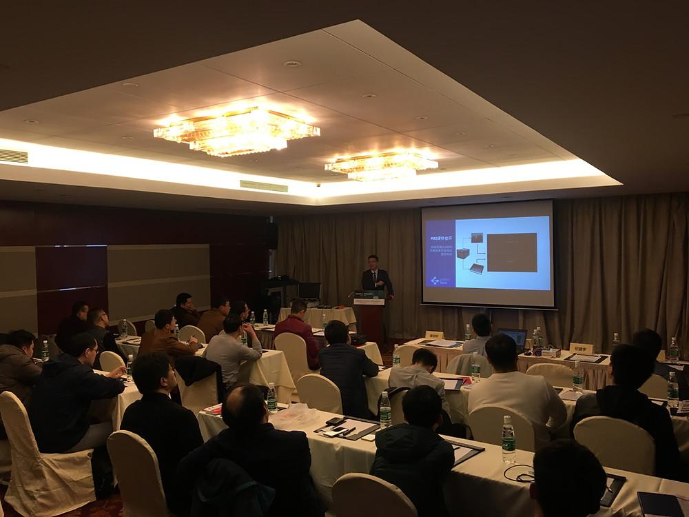 電機控制器開發、測試與驗證研討會-上海站-6