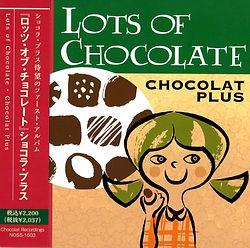 ショコラプラス CD