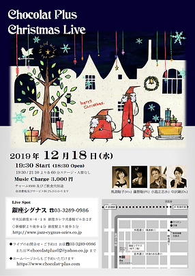 2019.12.18 シグナス 中.png