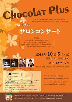 2019.10.5 ako tel抜き.png