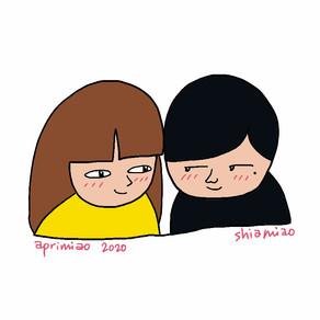 shiamiao 2020