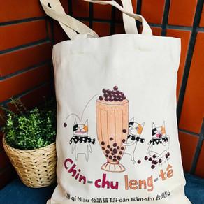 Chin-chu leng-tê Tote Bag 01_original_resized.jpg