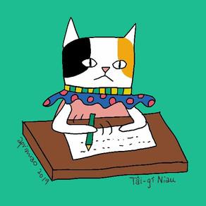 Write Taigi (Taiwanese)