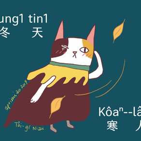 Winter in Cantonese & Taigi
