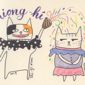Kiong-hi (Congratulations)