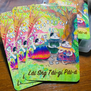 Let's play cards (Taigi-learning poker)