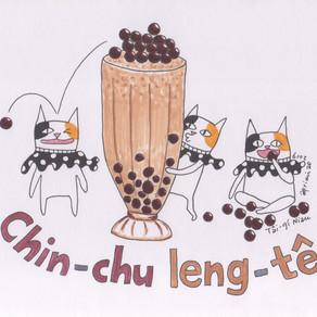Pearl milk tea / Bubble tea