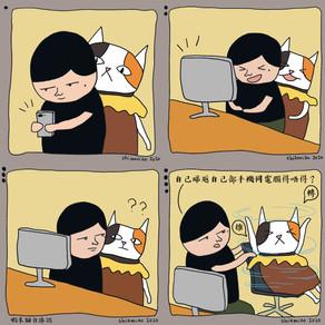 Shiamiao Comics - Cantonese