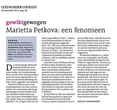 Marietta Petkova: een fenomeen