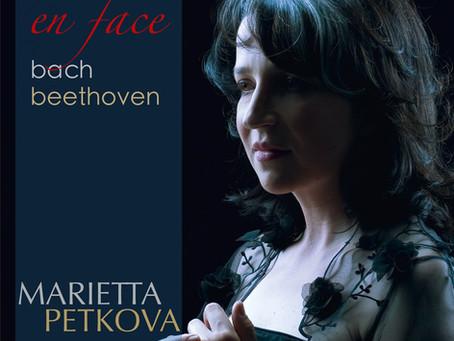 'Marietta Petkova - En Face