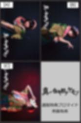 斉藤特典.jpg