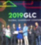 Waste2Wear_Global leadership Conference.