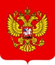 Символ_мини_Герб_РФ