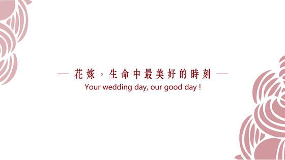 歌神專區-經典張學友婚禮金曲