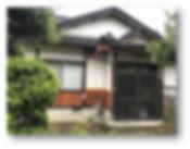 大川の家(物件番号:村107)
