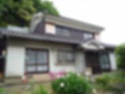 西屋の家(物件番号:村90)