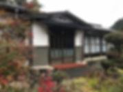宇谷の家(物件番号:村119)
