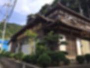 野原の家(物件番号:村80)