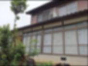上漆原の家(物件番号:村57)