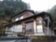 志高の家(物件番号:村100)