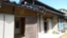 大俣の家(物件番号:104)
