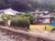 田井の家(物件番号:村93)