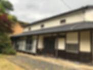 上漆原の家(物件番号:村106)