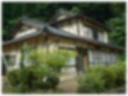 大俣の家(物件番号:村101)