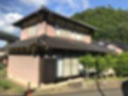 池ノ内下の家(物件番号:村109)