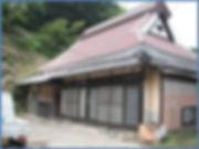 西方寺の家(物件番号:村87)