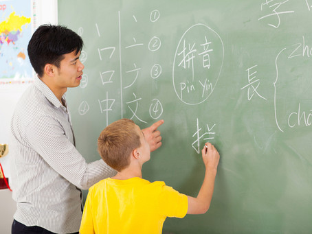 Is it a case of 'the younger, the better' for children learning a new language?