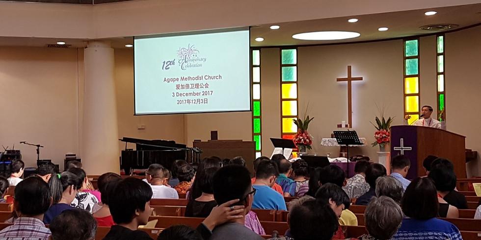 Agape Methodist Church 13th Anniversary Service