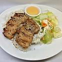 Poulet Grillé / Grilled Chicken
