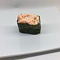 13. Spicy Sake