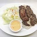 Boeuf grillé / Grilled beef