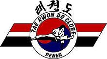 Taekwondo Penha.jpeg