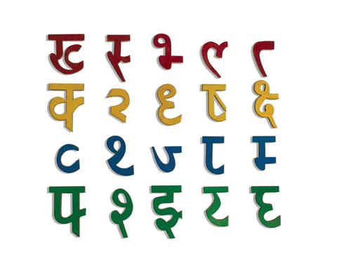 Marathi Jodakshare