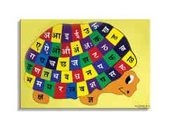 Tortoise-Tray-puzzle-Marathi