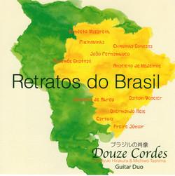 ブラジルの肖像