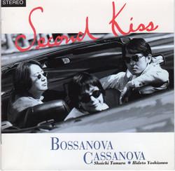 Second Kiss