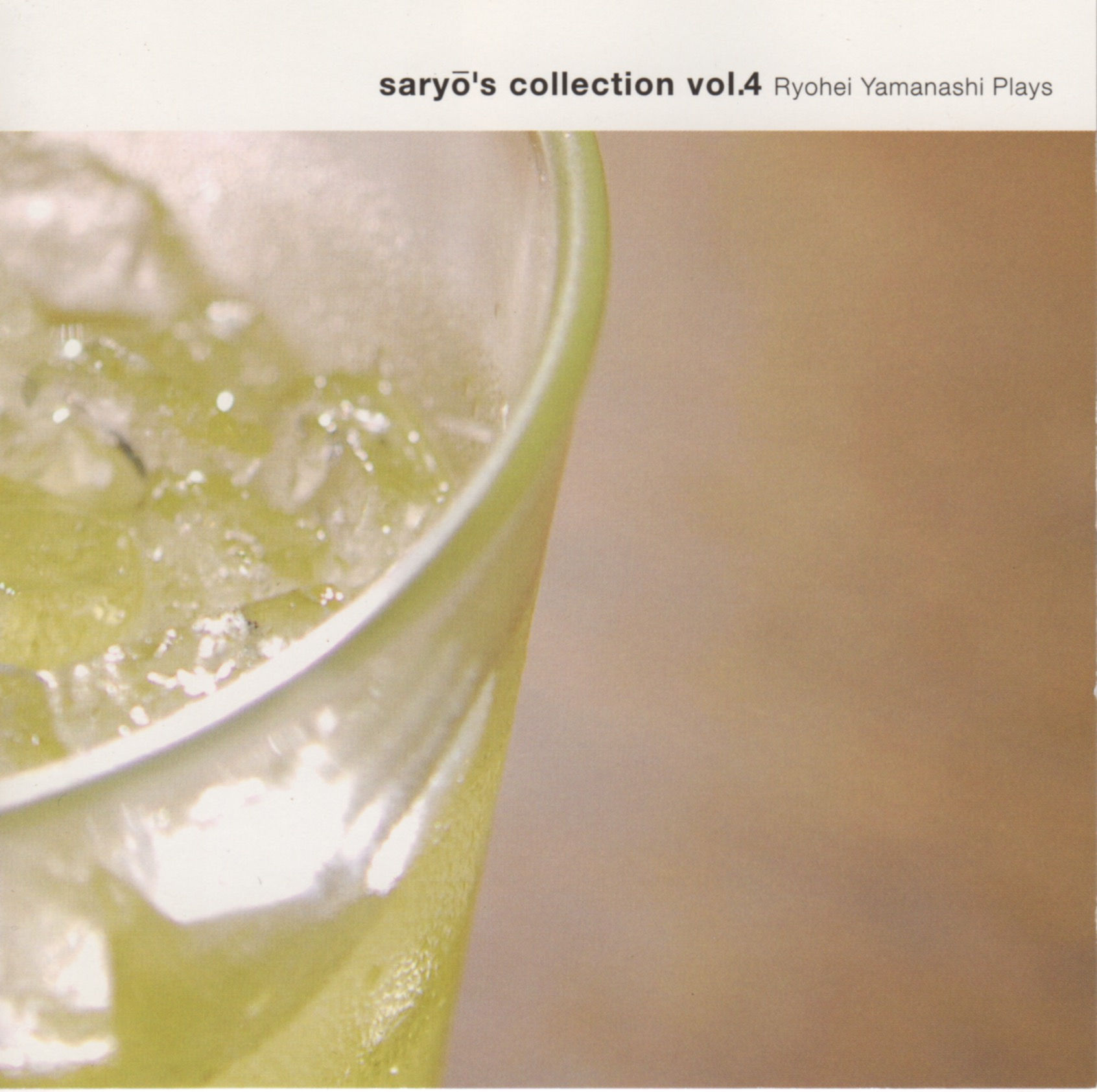 saryo's collection vol.4