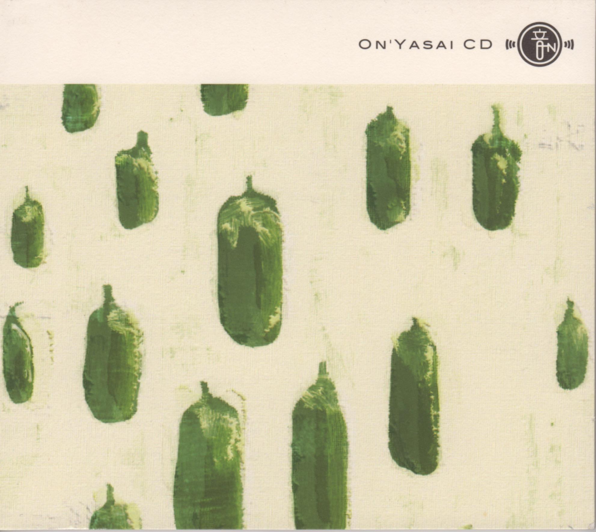 音野菜CD