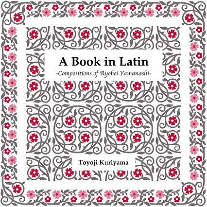 ラテン語の書_jkt_英語2000.jpg