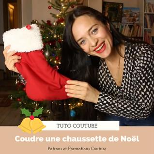 Tuto couture facile : la chaussette de Noël 🎄🎅🏻