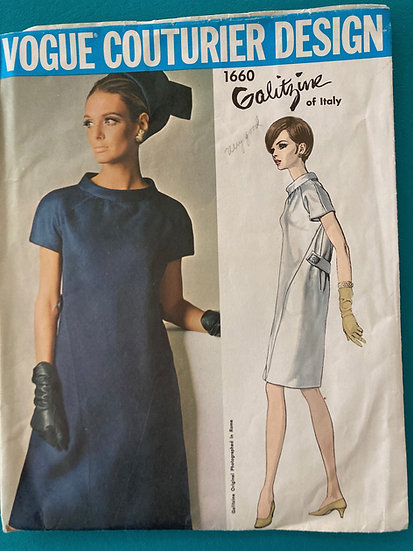 Vogue Couturier Design Pattern  1660 - Galitzine of Italy - Size 14