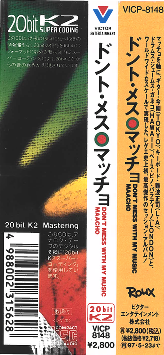 side of cd album cover.png